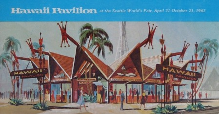 Detail of program from 1962 Seattle World's Fair, from the collection of Sabu the Coconut Boy