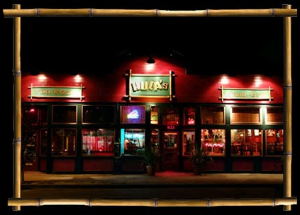 Hula's in Monterey, photo from Hula's website