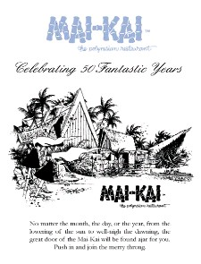Ad for Mai-Kai 2007 Calendar