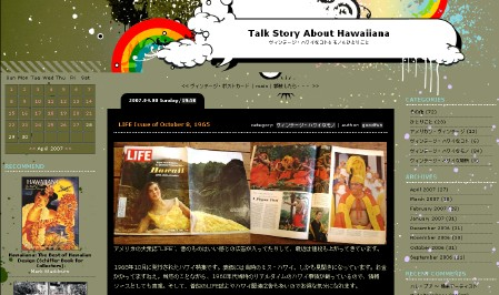 Talk Story About Hawaiiana