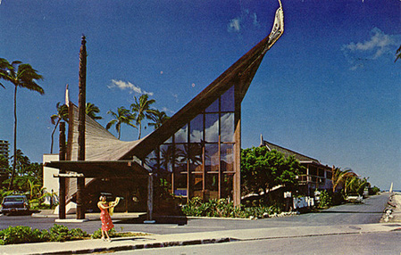The Waikikian's famous lobby, from the collection of Mimi Payne at Arkiva Tropika