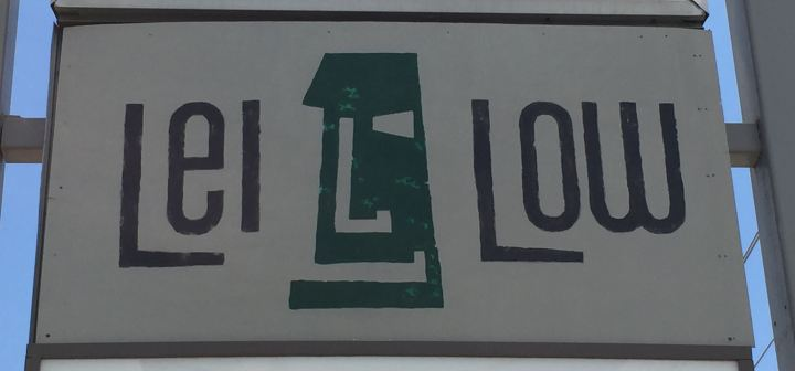 Sign for Lei Low in Houston