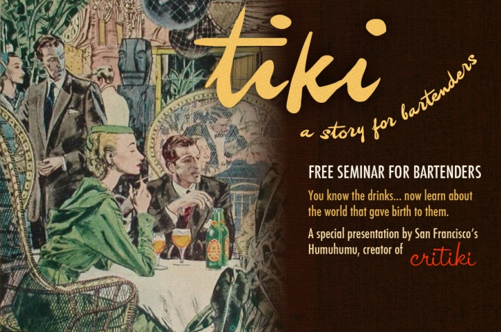 tiki-a-story-ad-simple