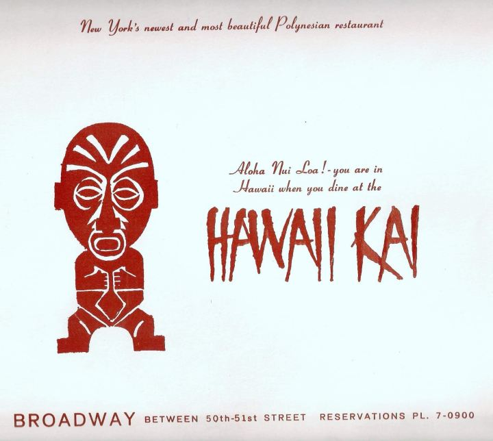Hawaii Kai souvenir photo folder, from the collection of ronsteve