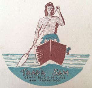Detail from a circa 1955 menu from Trad'r Sam, from the collection of Humuhumu